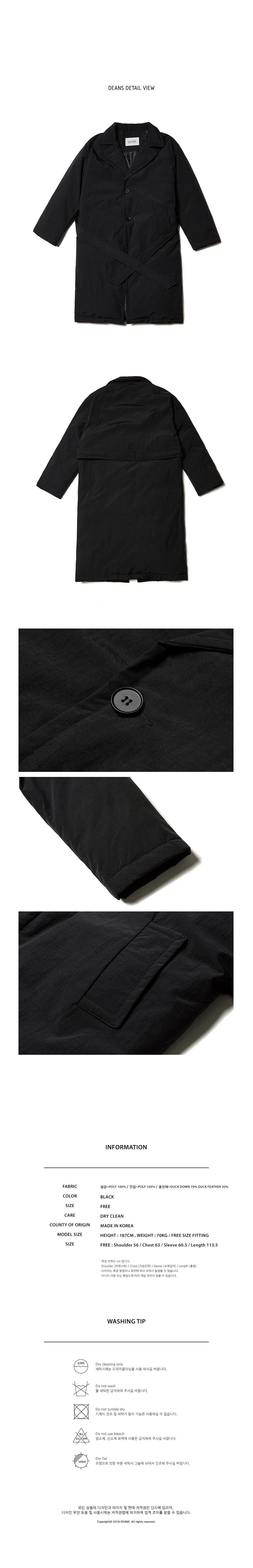 딘스 ROBE LONG COAT PADDING_BLACK